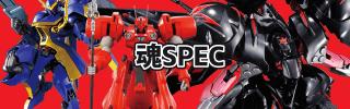 魂SPEC