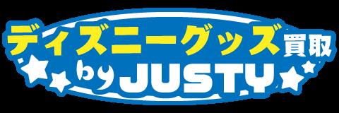 ディズニー館byJUSTY(ジャスティー)