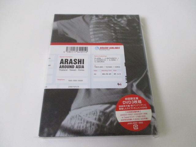 DVD AROUND ASIA 初回限定盤