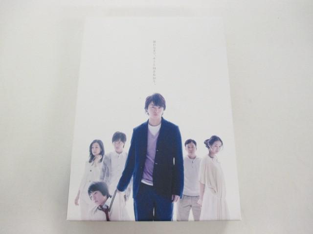 櫻井翔 DVD・Blu-ray BOX 家族ゲーム