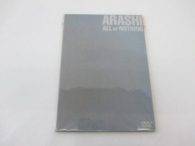 DVD ALL or NOTHING 廃盤