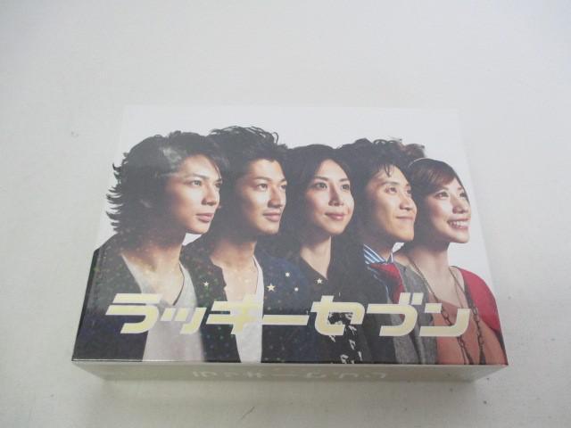 松本潤 DVD・Blu-ray BOX ラッキーセブン