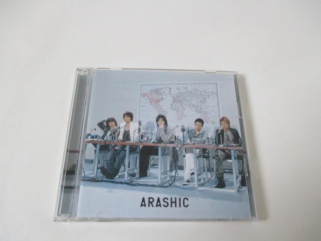 CD ARASHIC 初回限定盤