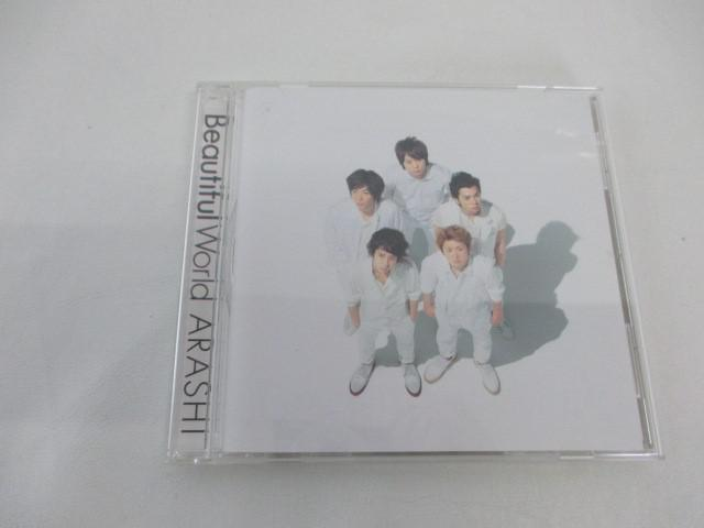 CD Beautiful World セブンネット限定 エナジーソング