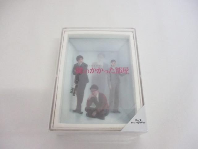 大野智 DVD・Blu-ray BOX 鍵のかかった部屋