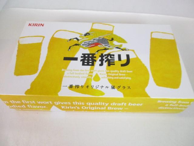 嵐 当選品 キリン 一番搾り オリジナル嵐 5倍の楽しさ体感 嵐グラス5個セット グラスセット 6000名限定