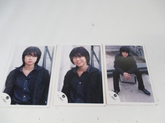 嵐 松本潤 公式写真 生写真 3枚 Jr.時代