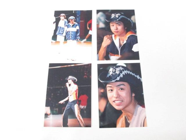 嵐 櫻井翔 公式写真 ファミリークラブ ファミクラ 4枚 バレーボール konica