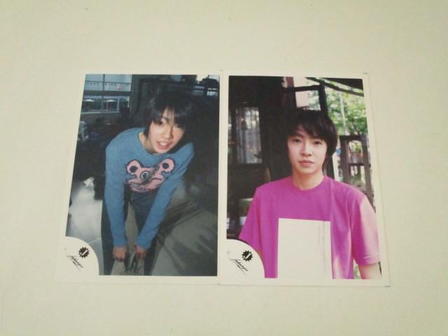 嵐 相葉雅紀 公式写真 生写真 2枚 Jr.時代