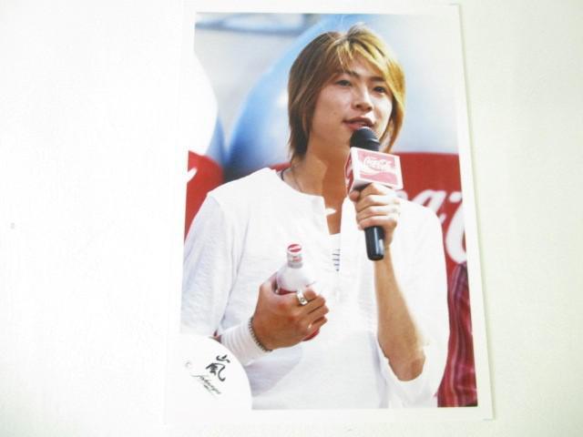 嵐 相葉雅紀 公式写真 1枚 コカ コーラ Enjoy SUMMER 2003 campaign