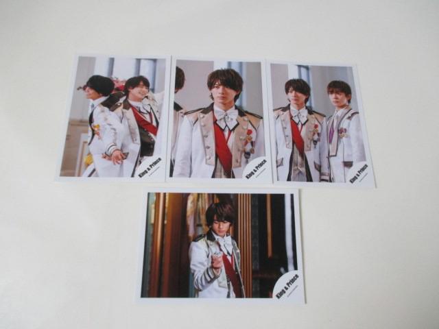King & Prince 平野紫耀 公式写真 4枚 混合含む シンデレラガール 生写真 ジャニショ オフショット