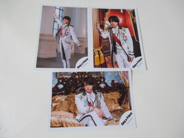 King & Prince 平野紫耀 公式写真 3枚 シンデレラガール 生写真 ジャニショ オフショット