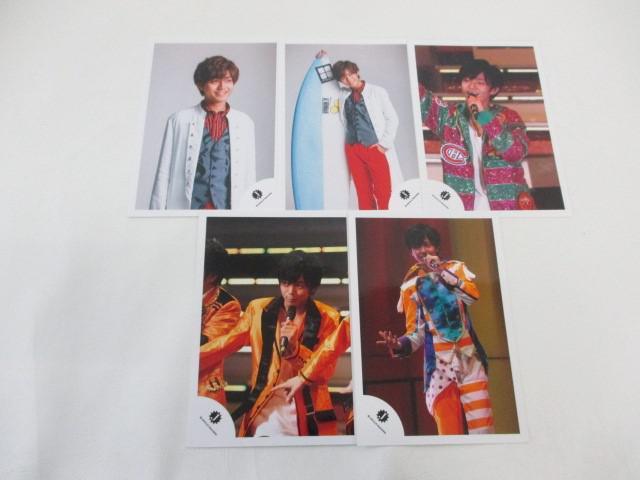 King & Prince 永瀬廉 公式写真 5枚 Jr.時代 サマステ 君たちが KING'S TREASURE含む 生写真 ジャニショ オフショット