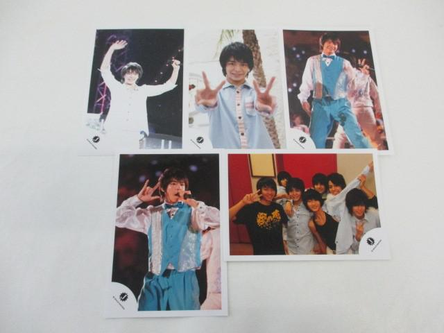 King & Prince 岸優太 公式写真 5枚 生写真 ジャニショ オフショット