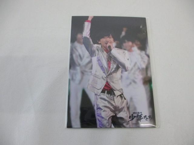 関西ジャニーズJr. なにわ男子 道枝駿佑 公式写真 5枚 明日を駆ける少年たち フォトセット